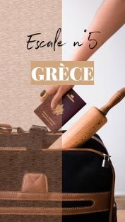 Tour du monde culinaire (GRECE) - Madamcadamia