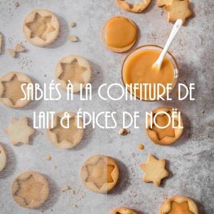 Sablés de Noël à la confiture de lait et épices